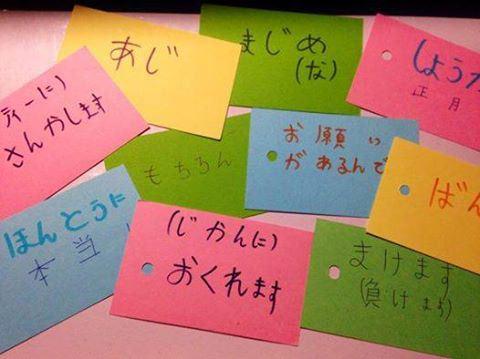 Phương pháp học kanji