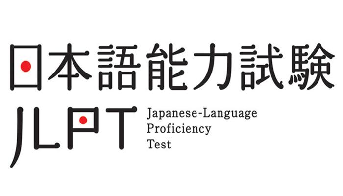 Phương Pháp Học Ngữ Pháp Tiếng Nhật Hiệu Quả