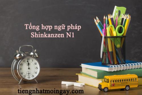 ngữ pháp Shinkanzen N1 tổng hợp