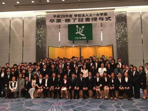 Học viện Nhật ngữ ELHE