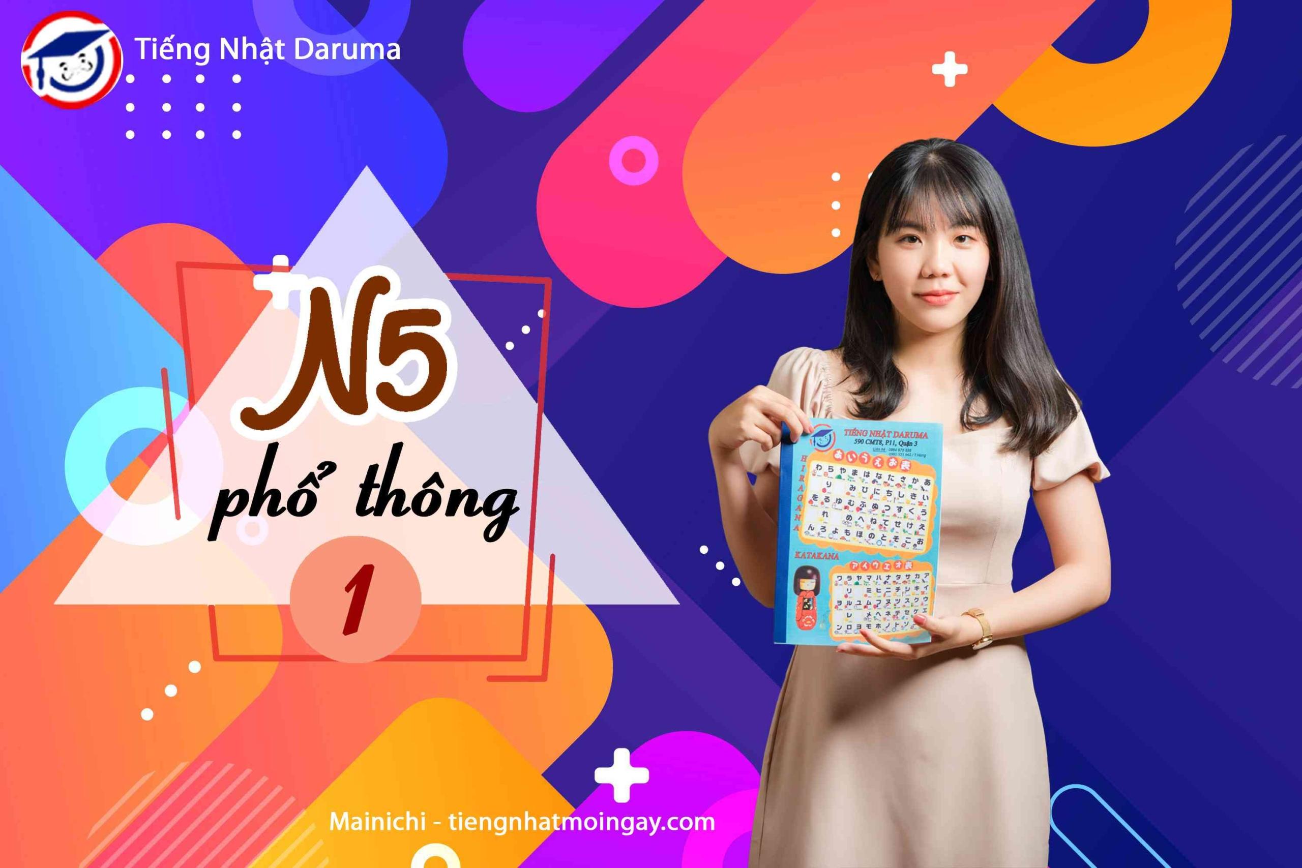 N5 phổ thông 1