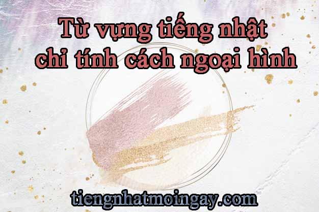 https://tiengnhatmoingay.com/tu-vung-tieng-nhat-chuyen-nganh-dieu-duong/
