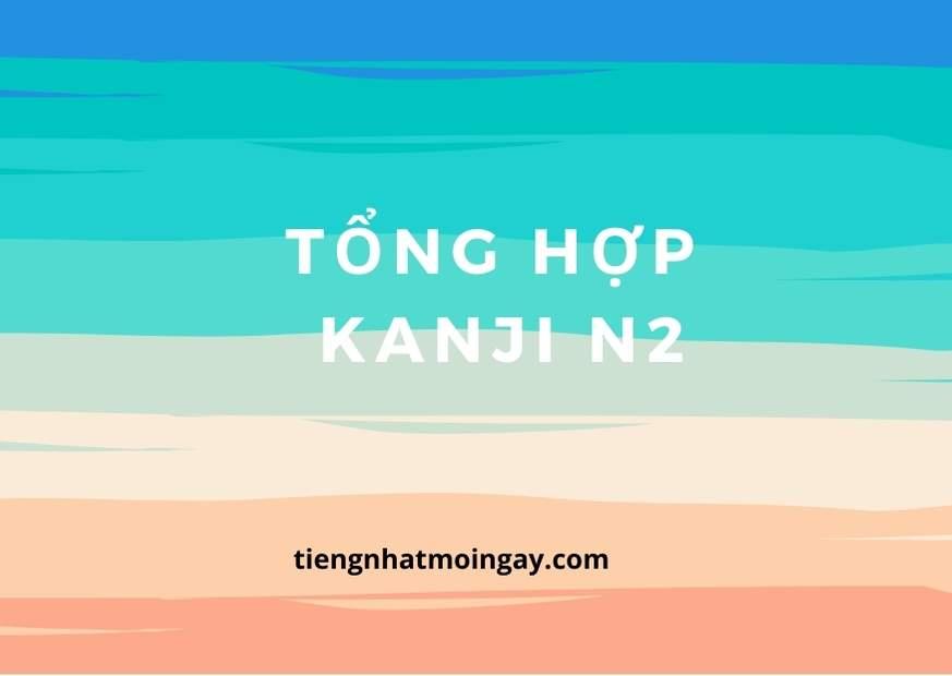 tổng hợp Kanji N2