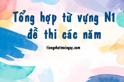 tong hop tu vung n1